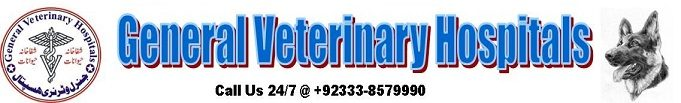 General Veterinary Hospital Lahore Pakistan Logo